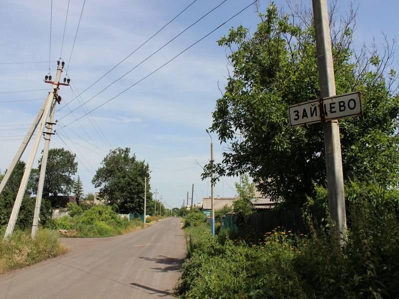 Из-за обстрела украинскими силовиками Горловки сиротами остались трое детей