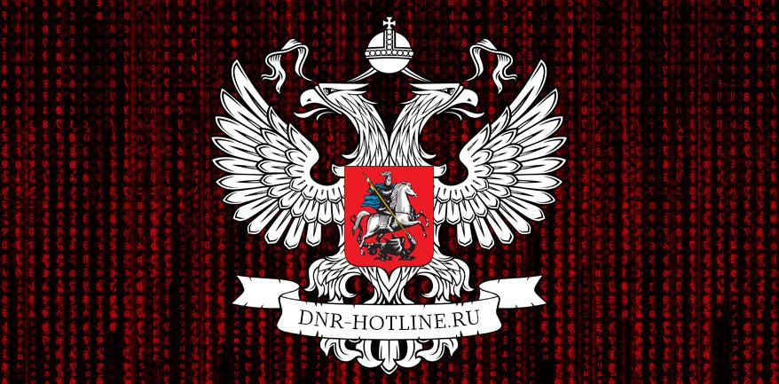 Взыскание алиментов на ребенка в ДНР